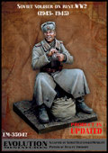 EM-35042 Soviet soldier on rest WW2 (1943-1945)