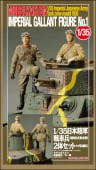 F-2 Imperial Japanese Army Tank crew model 1930