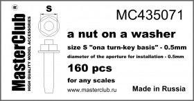 MC435071 Гайка с шайбой, размер под ключ - 0.5мм