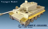 PE35070 1/35 Tiger I Late Version(for DML62537)