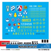DD35001 K55 ROK ARMY SPH Decal set (for 1/35 M109A2)