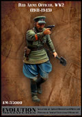 EM-35080 Soviet commander in fight (1941-1943) WW2