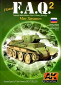 AK 155 Book FAQ vol 2 Russian