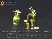 N35A001 1/35 Resin .303in(7.7mm) Vickers Machine Guns with Twin Mountings for WWII British MTBs/MGBs
