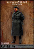 EM-35083 Soviet officer (1943-1945) WW2. Set-2