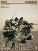 CR-35067 RUSSIAN SOLDIERS /Special troops/ Modern Age / 5 figures