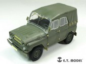 E35-179 Soviet UAZ-469 All-Terrain Vehicle