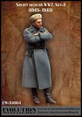 EM-35084 Soviet officer. WW2. Set-3 (1943-1945)