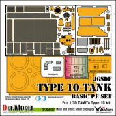 DE35007 JGSDF Type 10 Tank Basic PE set with Mask seal (for Tamiya 1/35)