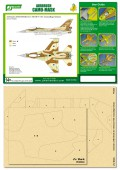 PPA5004 Airbrush CAMO-MASK for 1/48 IDF F-16C Camouflage Scheme
