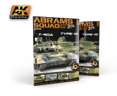 ABSQ 03 EN ABRAMS SQIUAD №3 ENGLISH  EXCLUSIVE DISTRIBUTION