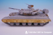 ME-35009 T-64A 1981Mod for Trumpeter