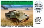 MM35201 Russian Artillery Tractor T20 Late  (Mod.1938 Late and Mod.1940)