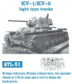 ATL-51 Траки KV-1/KV-2 light type tracks
