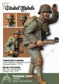 P16008 German stormtrooper (NCO form assault group), Western front, 1918