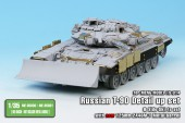 ME-35031 Russian MBT T-90 Dozer Detail up set w/Side skirts, Metal Barrel for MENG