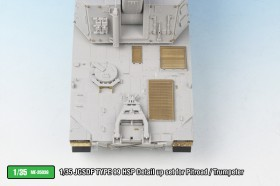 ME-35036 JGSDF TYPE 99 HSP Detail up set for Pitroad / Trumpeter