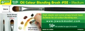 PPA6018 Oil Colour Blending Brush #02 - Medium
