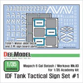 DD35003 IDF Tank Tactical sign Decal set #1 (1/35)