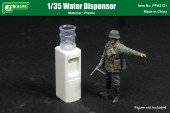 PPA3121 Water Dispenser