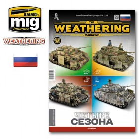 AMIG4777 The Weathering Magazine Issue 28. Четыре сезона (Russian)