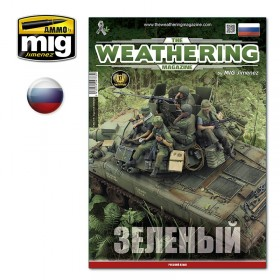 AMIG4778 The Weathering Magazine Issue 29. ЗЕЛЕНЫЙ (Russian)