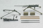 TSC35-L08 1/35 Browning M2 Machine Gun Set A w/tripod