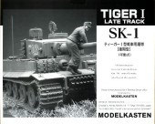 SK-1 Tiger I late production