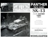 SK-13 Panther early production