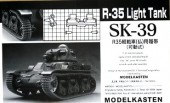 SK-39 R-35 Light Tank (France) with metal sprocket