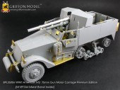 BPL35006 1/35 WW II American M3 75mm Gun Motor Carriage Premium Edition