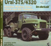 WWP005 green URAL 375/4320 in detail