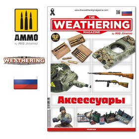 AMIG4781 The Weathering Magazine Issue 32. ACCESSORIES (Russian)