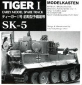SK-5 Tiger I early spare track set (24 links)