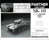SK-10 Panther late production