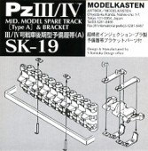 SK-19 PzIII/IV late spare track (with spare track brackets)