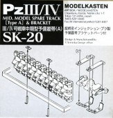 SK-20 PzIII/IV middle production spare track set (with brackets)