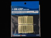 VNC0305 1/700 WWII IJN Cable Reels Set B (Same as AP042)