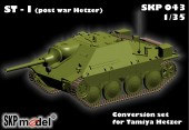 SKP 043 ST-I (post war Hetzer) CONVERSION SET FOR TAMIYA HETZER
